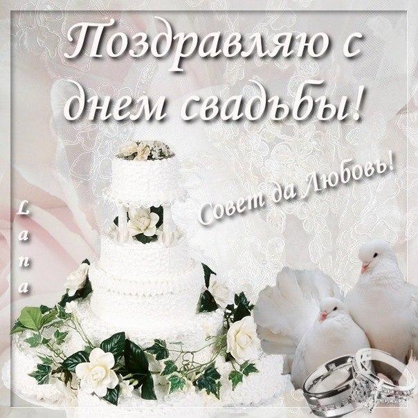 важно соблюдать сын женился поздравления картинки решили открыть интернет-магазин
