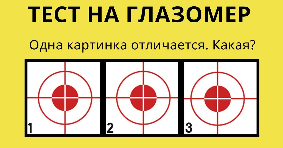 968674-1520179802-640x336.jpg