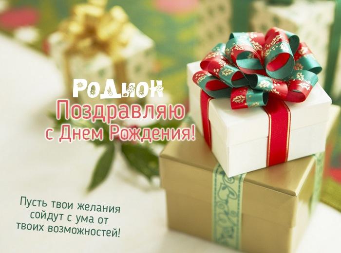 крепления поздравления на день рожд вениамину россии отдыхают всю