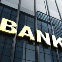 Картинки банк (18 фото)