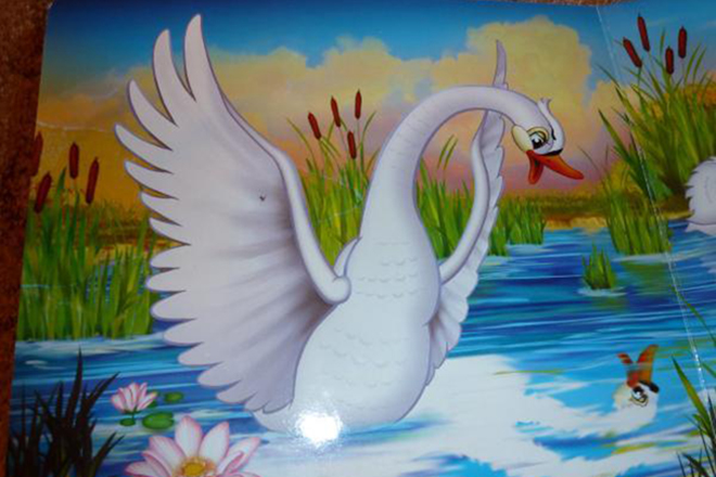 задержании картинки из сказок про лебедя настоящее время