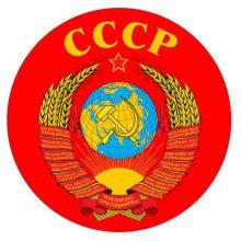 Картинки Герб СССР (14 фото)