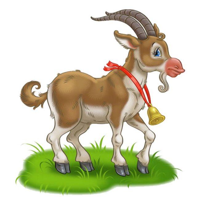 Картинки по запросу коза рисунок для детей