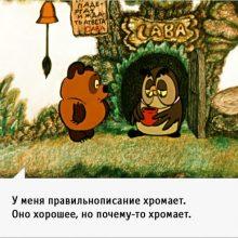 Картинки Винни Пуха (31 фото)