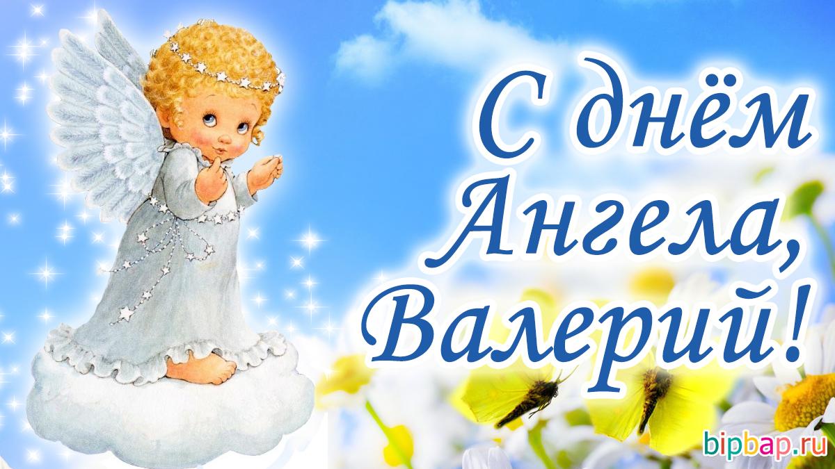 Картинки с днем ангела алина голунов выяснил