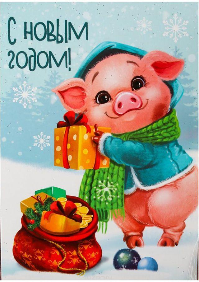 Президентские поздравления с новым годом с годом свиньи