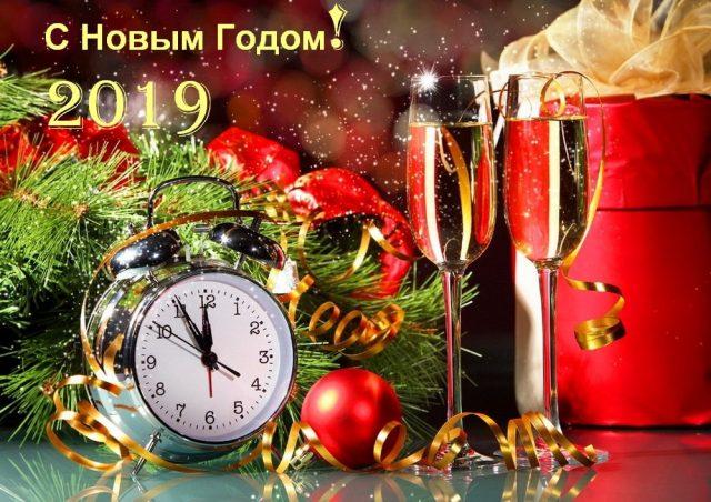 Гороскоп на январь 2019 года: здоровье, карьера, отношения рекомендации