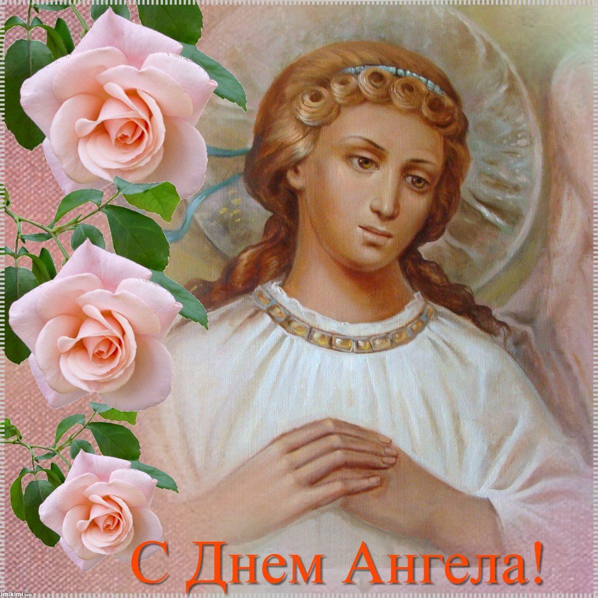 С именинами картинки православные