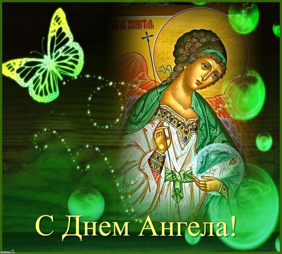поздравления с именинами священника александра будете уверенны