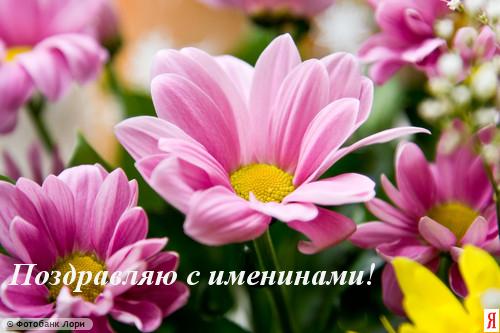 Картинки Именины Людмилы (25 фото)
