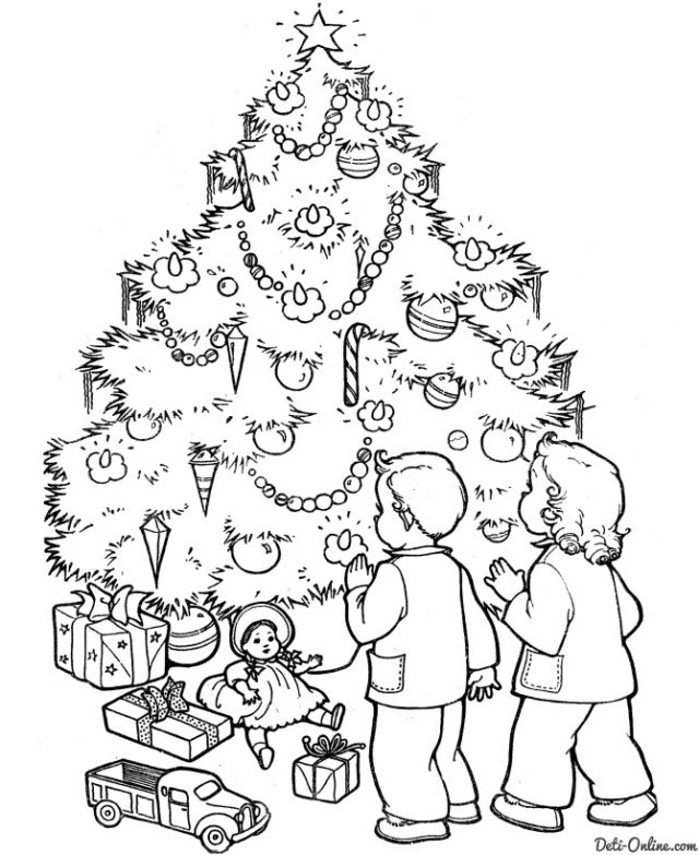 Картинки новогодние подарки для детей