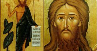 Красивые открытки с Праздником Собора Предтечи и Крестителя Господня Иоанна 2019 (9 фото)