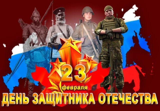 Открытки, поздравления с 23 февраля: картинки, гифки, красивые пожелания мужчинам на День защитника Отечества