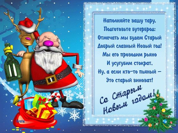 https://bipbap.ru/wp-content/uploads/2018/12/443357fc16fa9c6fd2c221cca82aff05_0_7d21a_5f39ba10_orig.jpg