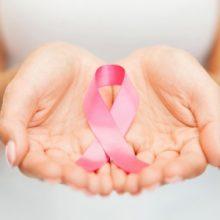Картинки со Всемирным днем борьбы против рака 2019 (10 фото)