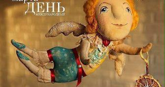 Международный день кукольника 2020 — поздравления, картинки (17 фото)