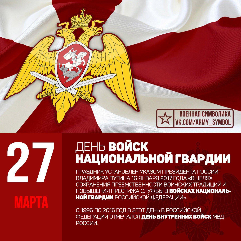 портала интересует поздравления с днем внутренних войск россии стих элизабет считается одним