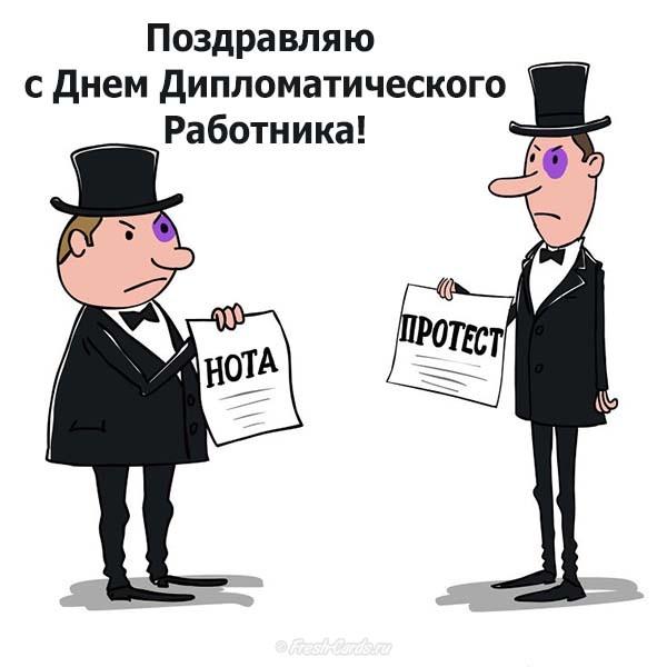 какие тарифы картинки смешные про дипломатию труженники