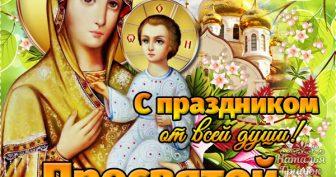 Красивые картинки с Благовещением Пресвятой Богородицы 2020 (28 фото)