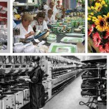 Красивые картинки с Днем работников местной промышленности в Украине (15 фото)