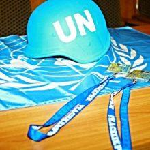 Красивые картинки с Международным днем миротворцев ООН 2020 (20 фото)