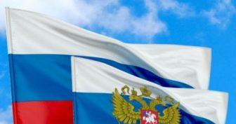Красивые картинки с Днем флага России 2019 (12 фото)
