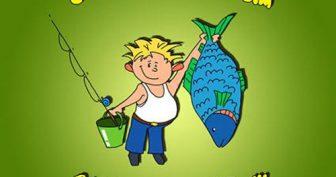 Красивые картинки с Всемирным днем рыболовства 2020 (17 фото)