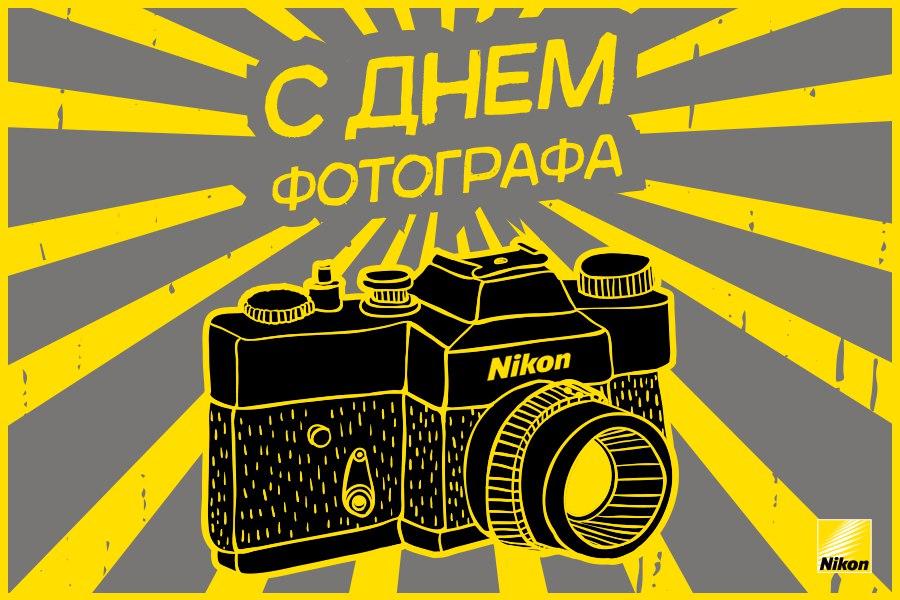 Картинки к дню фотографа 12 июля, гифка тату картинках