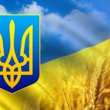 Красивые картинки с Днем государственного служащего Украины (11 фото)