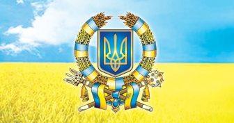 Красивые картинки с Днем независимости Украины 2019 (12 фото)