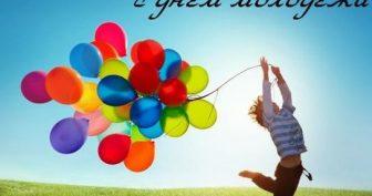 Красивые картинки с Днем молодежи Украины 2021 (43 фото)