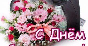 Красивые картинки с Днем бухгалтера Украины 2019 (26 фото)