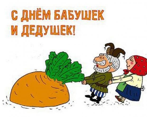 den-dedushki-pozdravlenie-otkritki foto 17