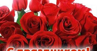 Красивые картинки с Днем работников статистики Украины 2020 (13 фото)