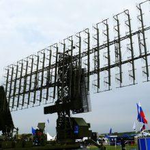 Красивые картинки с Днем радиотехнических войск ВВС РФ 2019 (8 фото)