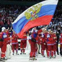 Красивые картинки с Всероссийским днем хоккея 2019 (18 фото)