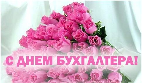 Поздравления с Днем города Москвы | 286x486