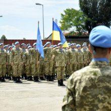 Красивые картинки с Днем сухопутных войск Украины 2019 (16 фото)