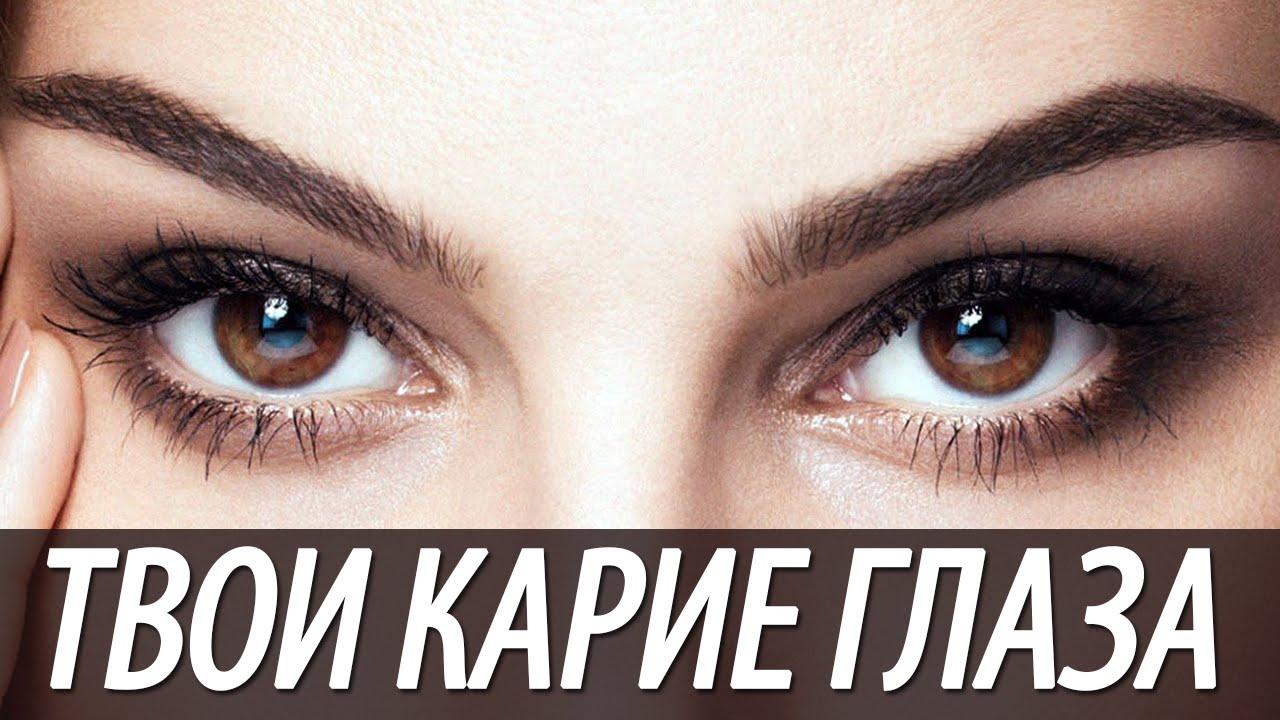 Фото поздравления карих глаз