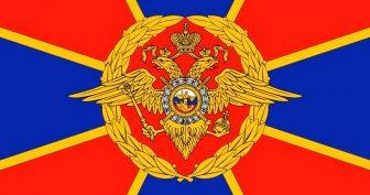 Красивые картинки с Днем подразделений собственной безопасности органов внутренних дел РФ 2020 (15 фото)