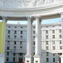 Красивые картинки с Днем работников дипломатической службы Украины 2019 (12 фото)