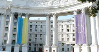 Красивые картинки с Днем работников дипломатической службы Украины 2021 (16 фото)