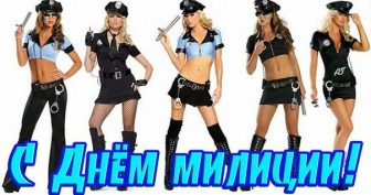 Красивые картинки с Днем полиции (милиции) в Украине 2020 (19 фото)