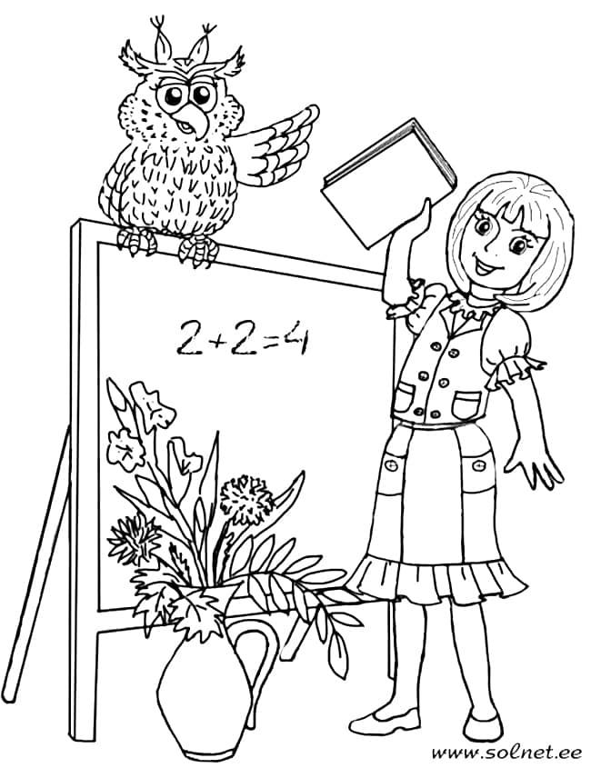 Открытки ко дню учителя шаблоны распечатать картинки, картинки