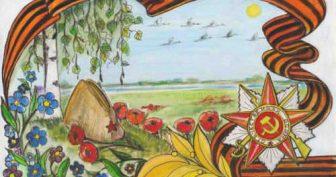 Картинки для срисовки про войну (33 фото)