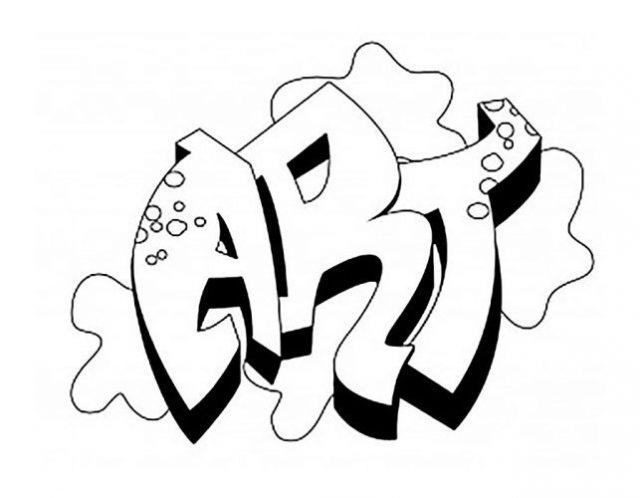 Рисунки граффити для срисовки 34 фото Прикольные