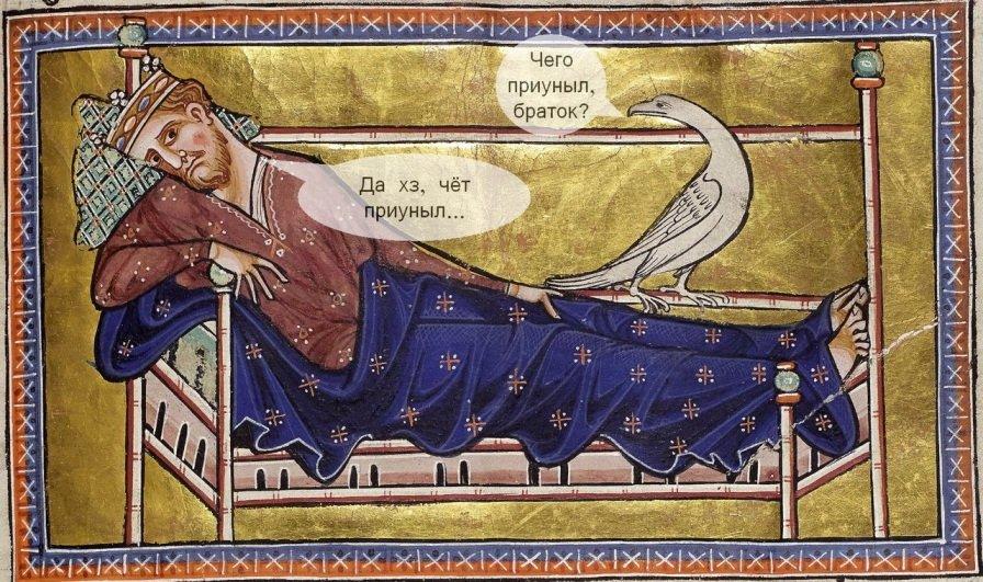 Смешные средневековые картинки интересное, что