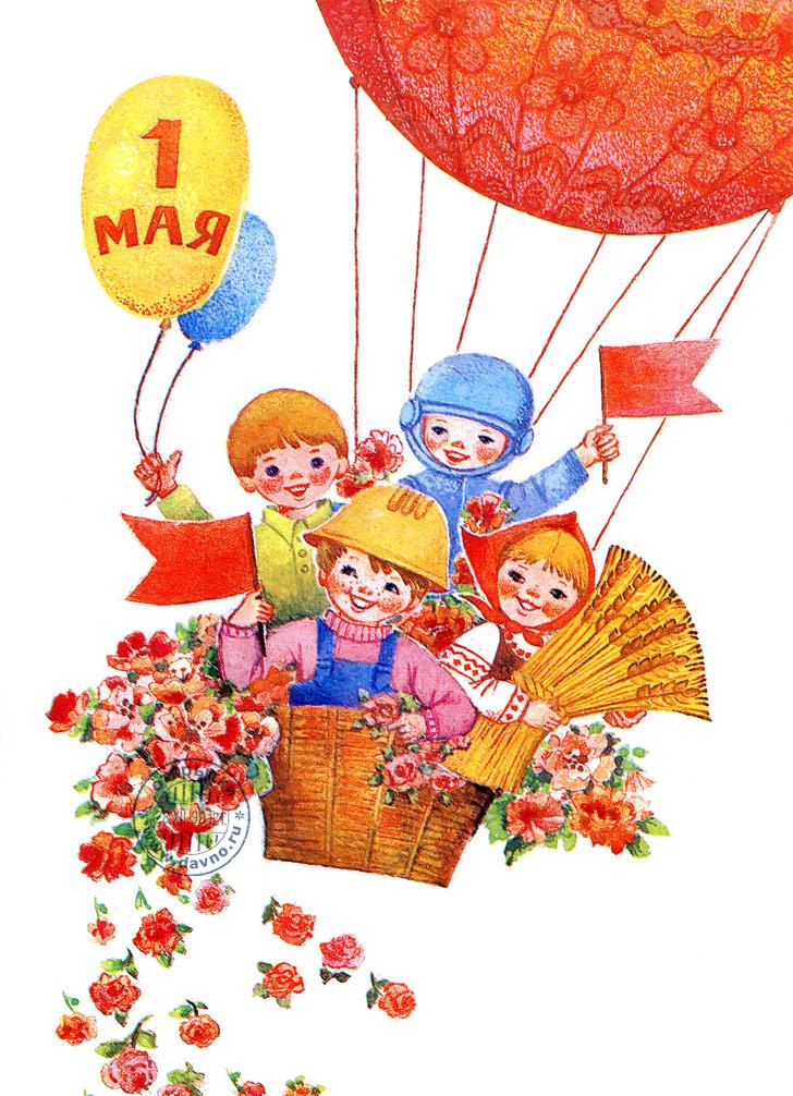 Картинки к празднику 1 мая для школьной выставки