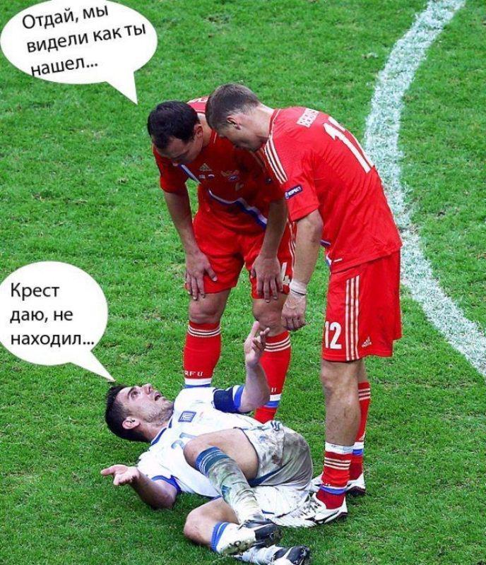 смешные фото российских футболистов узких