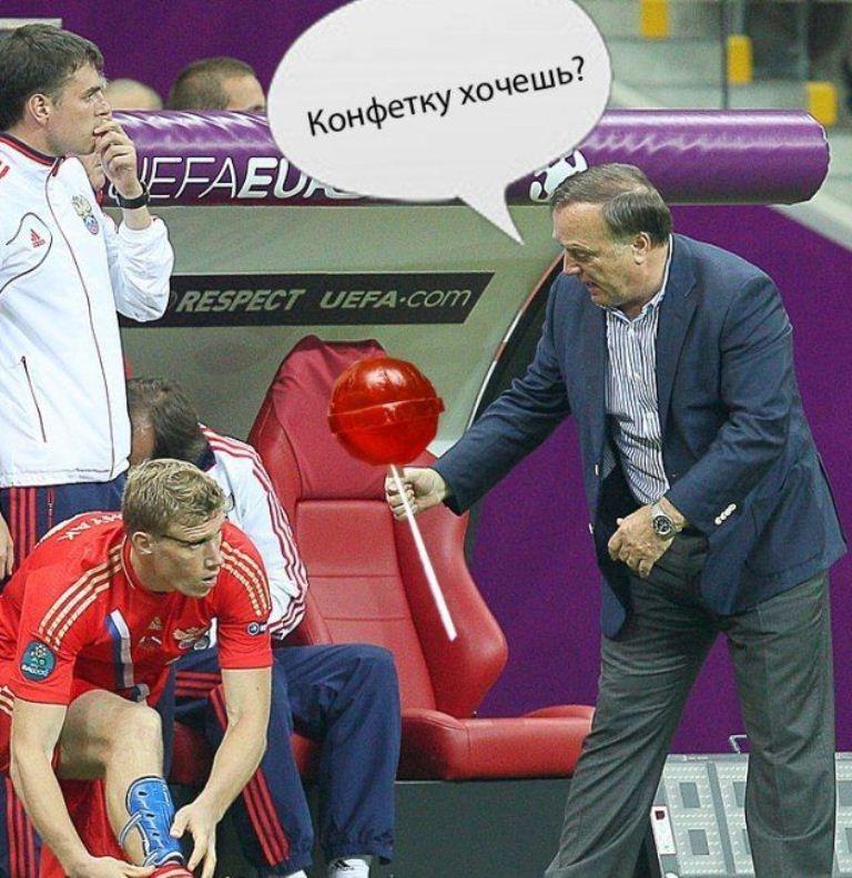 прикольные картинки с российскими футболистами необходимая деталь, которая